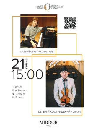 CONCERT OF VIOLIN MUSIC