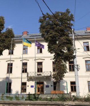 200-літній ювілей Львівської спеціалізованої школи №8