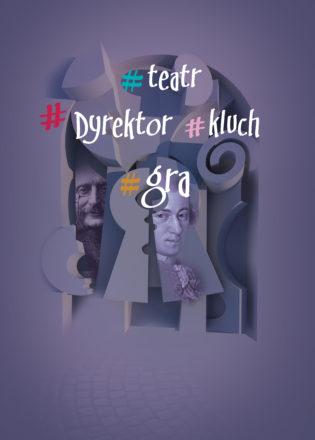 Der Schauspieldirektor /  Un mari à la porte