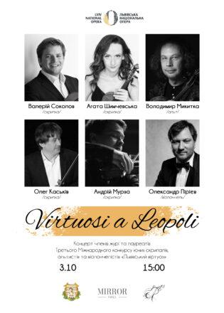 Virtuoso a Leopoli